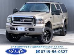 フォード エクスカージョン新品リフトアップキット タイヤ&ホイール 4×4 修復歴なし