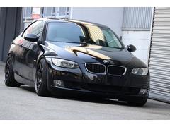BMW320i カスタム ローダウン HDDナビ