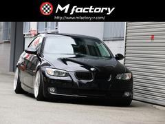 BMW320i レザー カスタム ローダウン WORK18AW