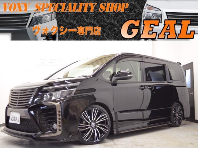 トヨタ ZS GLANZEN鎧コンプ 新作RAYS19AW新品車高調