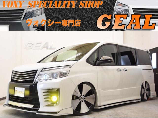 トヨタ ZS煌DADコンプリートカーACCエアサス20AW10型ナビ