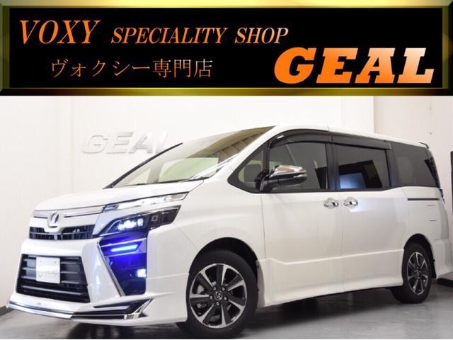 トヨタ ZS 煌II 新車 モデリスタエアロ 両側電動 TSS付き