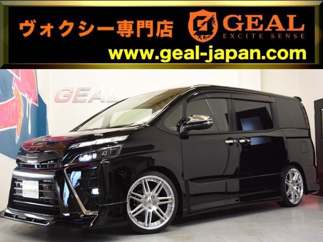 トヨタ ZS煌IIアドミレイションコンプ 新品WORK19AW車高調