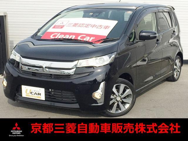 三菱 T e-アシスト バックカメラ ナビTV 三菱認定中古車保証