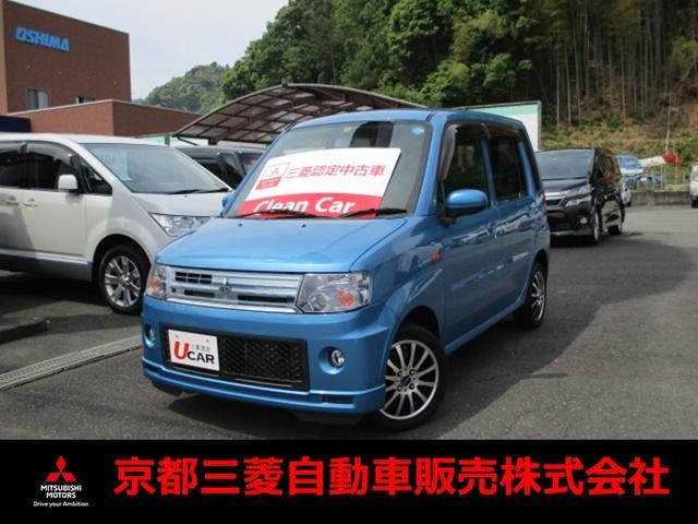 三菱 M 2WD 4AT