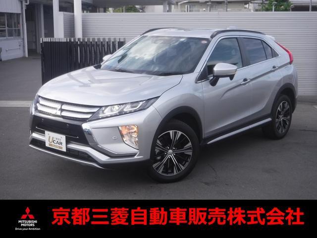 三菱 G 元試乗車 三菱認定中古車保証
