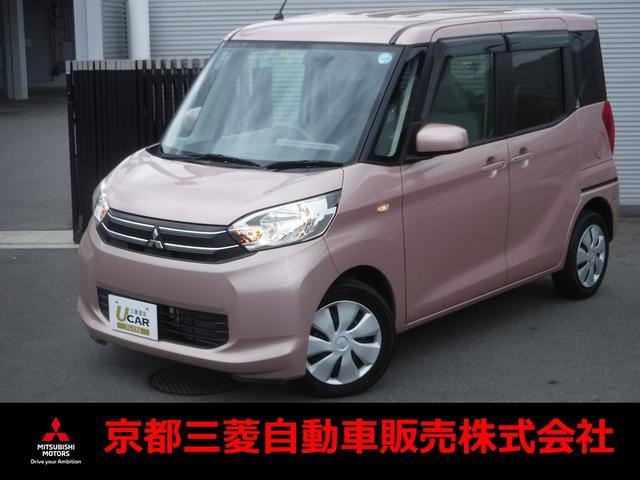 三菱 G ワンオーナー 三菱認定中古車保証