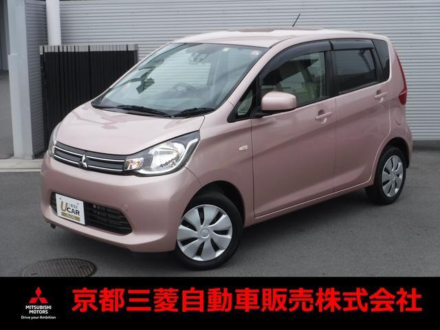 三菱 M e-アシスト 三菱認定中古車保証