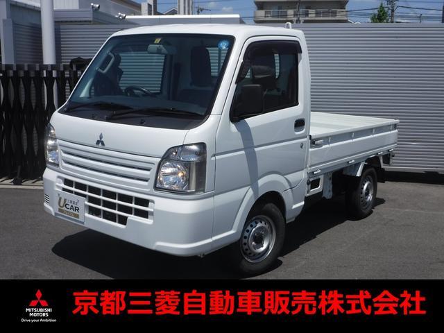 三菱 M 認定中古車保証