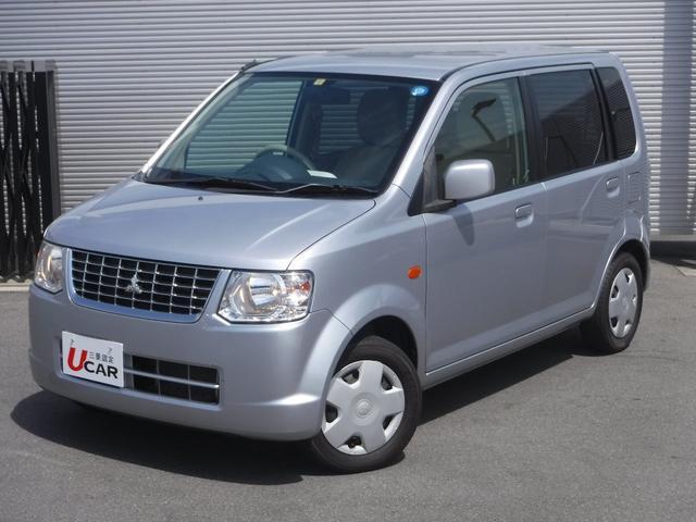 三菱 M 三菱認定中古車保証