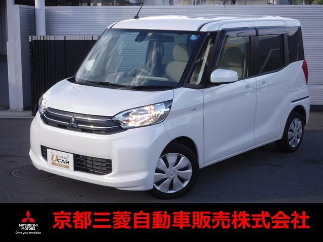 三菱 G e-アシスト 三菱認定中古車保証 ナビ