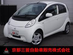 アイミーブX 16.0kw/h 三菱認定中古車保証