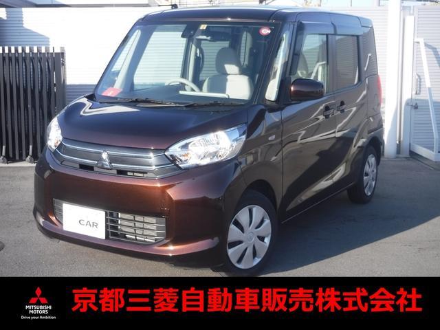 三菱 G e-アシスト 三菱認定中古車保証