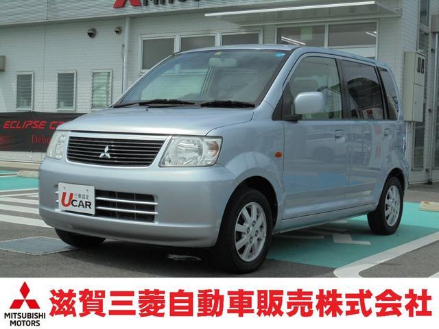 三菱 M コラムシフト 3A/T