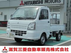 ミニキャブトラックM 4WD A/T 届出済未使用車