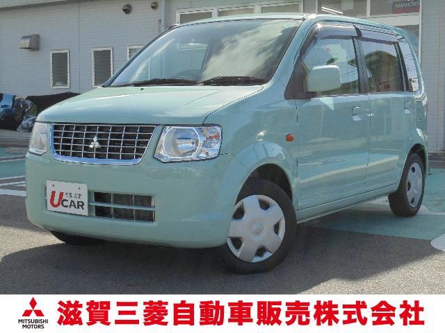 三菱 MX 4AT キーレス Wエアバック CD/MD 禁煙車