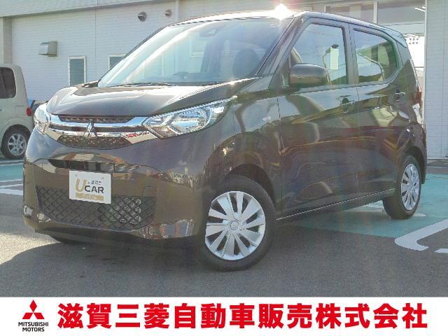 三菱 eKワゴン G 当社試乗車 MI-PILOT 9型ナビ 電動パーキング