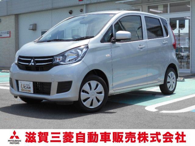三菱 E 三菱認定UCARプレミアム保証 マニュアルエアコン パワステ パワーウインドウ ABS