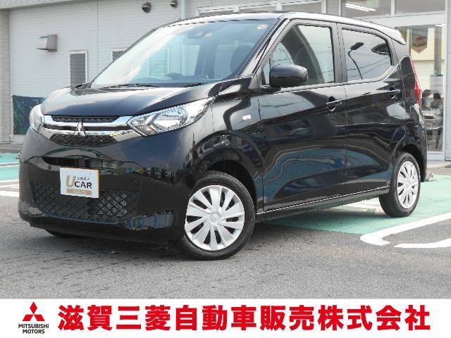 三菱 M エアコン アイドリングストップ E-アシスト 禁煙車 キーレスエントリー シートヒーター
