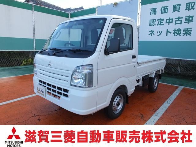 ミニキャブトラック(三菱) M 届け出済み未使用車 4WD 5速M/T 中古車画像