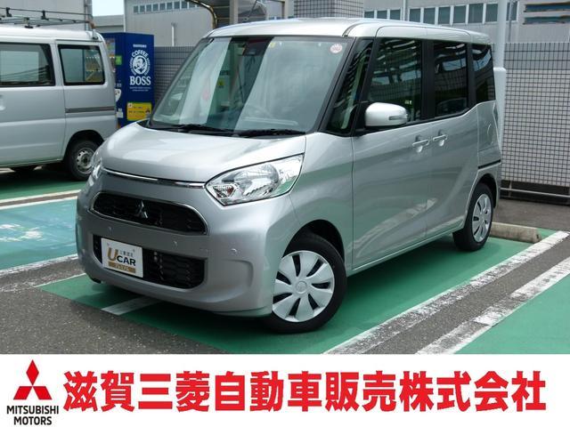 「三菱」「eKスペース」「コンパクトカー」「滋賀県」の中古車
