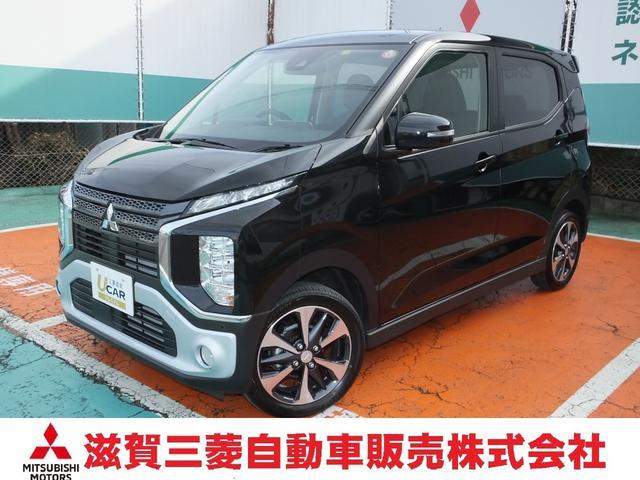 三菱 G e-Assist 踏み間違い防止アシスト 4WD LEDヘッドライト カーテンエアバッグ スマートキー 純正アルミホイール シートヒーター