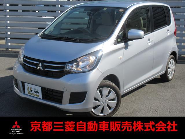三菱 M e-アシスト プラスエディション ナビ テレビ 元試乗車