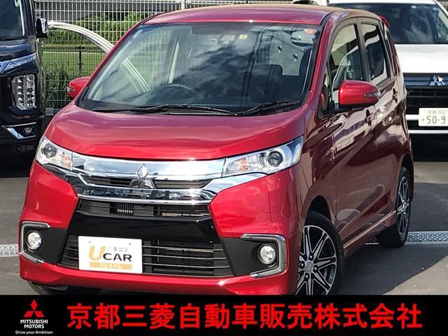 三菱 Tセーフティパッケージ 元試乗車 メモリーナビ テレビ