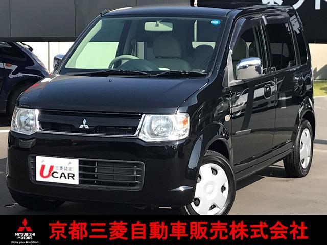 三菱 M ベンチシート リモコンキー