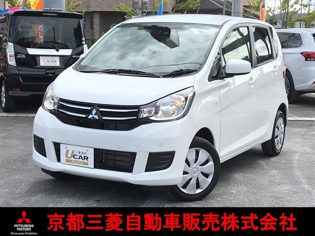 三菱 M e-アシスト プラスエディション 元試乗車