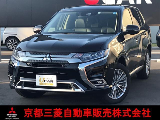 「三菱」「アウトランダーPHEV」「SUV・クロカン」「京都府」の中古車