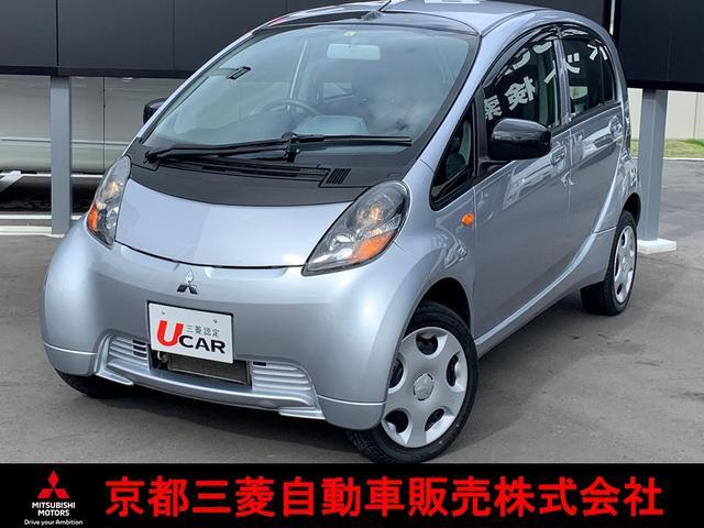 「三菱」「アイミーブ」「コンパクトカー」「京都府」の中古車