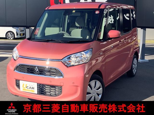三菱 M e-アシスト 元当社試乗車 メモリーナビ テレビ