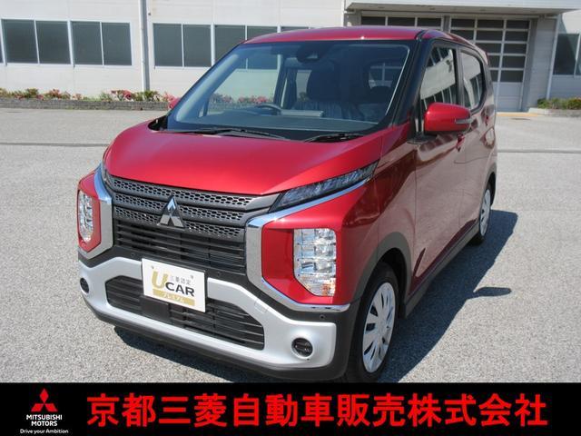 三菱 eKクロス M 届出済未使用車 最長10年10万km特別保証延長対象車