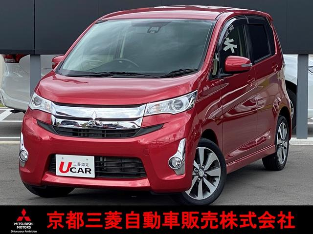三菱 T e-アシスト ワンオーナー車 CD オートライト E-アシスト付