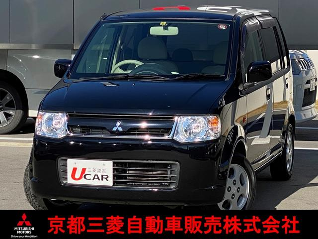 三菱 M ワンオーナー車 マニュアル車 CD アルミホイール付き