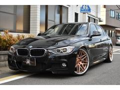 BMW320d Mスポーツ・ワークAW・KW車高調