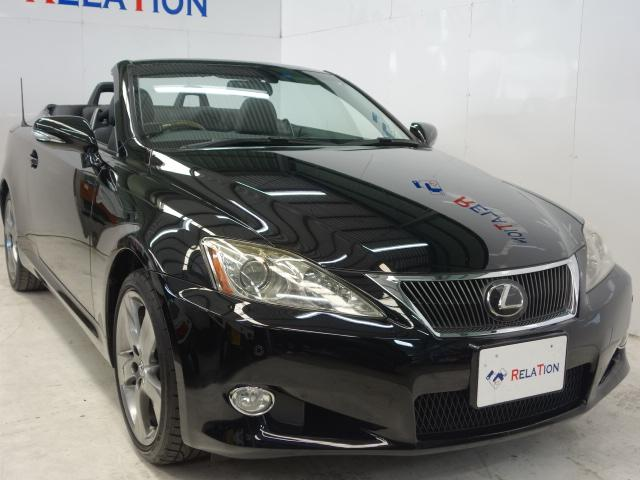 「レクサス」「IS」「オープンカー」「兵庫県」「リレーション」の中古車