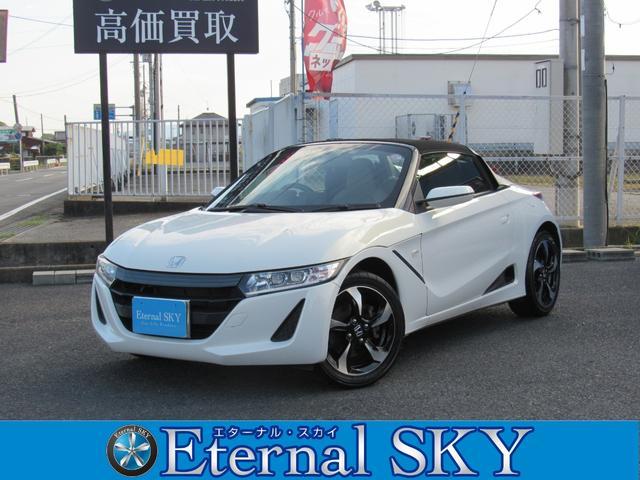 「ホンダ」「S660」「オープンカー」「滋賀県」の中古車