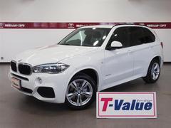 BMW X5xDrive 35d Mスポーツ HDDナビ