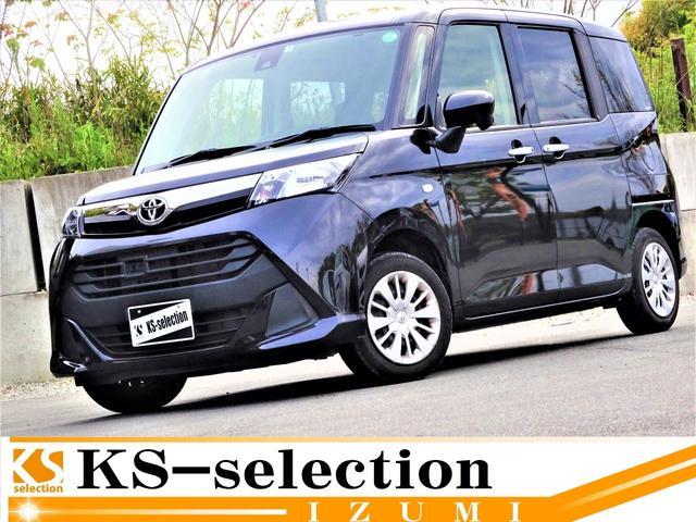 トヨタ X S 禁煙車 SDナビ バックカメラモニター Bluetooth接続可能 片側電動スライドドア ETC ステアリングスイッチ オートライト オートエアコン 電格ミラー