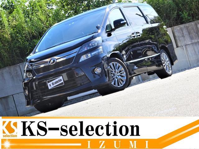 トヨタ 2.4Z ゴールデンアイズ H25 .7 トヨタ ヴェルファイア 2.4Z ゴールデンアイズ サンルーフ パワーバックドア 両側電動スライドドア プッシュスタート オートライト オートエアコン 1年保証