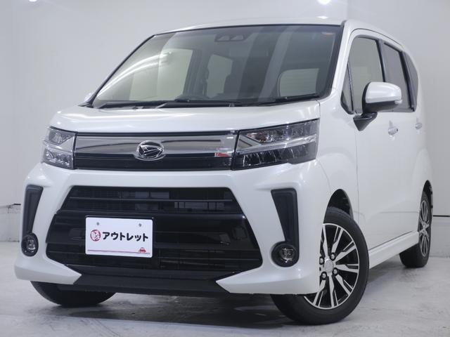 ダイハツ カスタム Xリミテッド SAIII・Bカメラ・自動ブレーキ