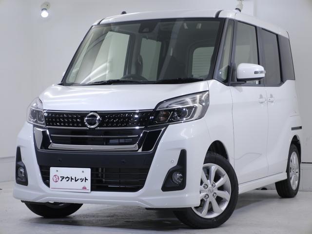日産 ハイウェイスター X・現行型・アラウンドビュー・自動ブレーキ