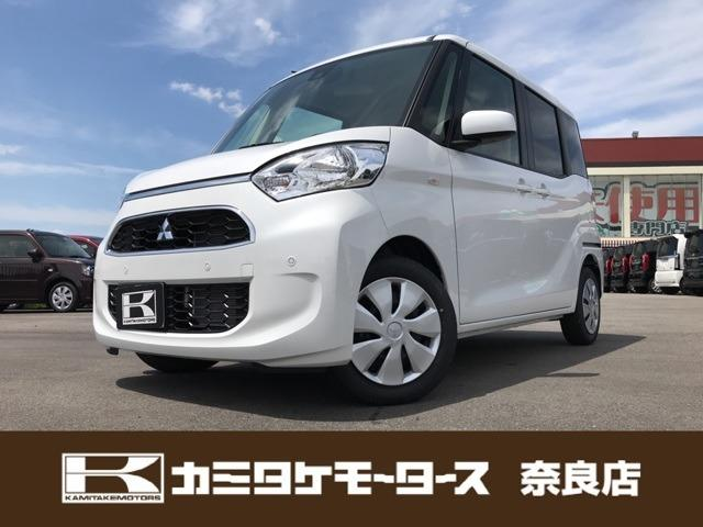 三菱 eKスペース M e-アシスト 軽自動車・キーレス・電動格納ミラー