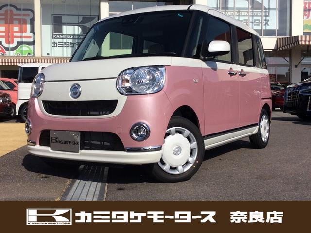 ダイハツ Xメイクアップリミテッド SAIII 軽自動車・キーフリー・両側スライドドア