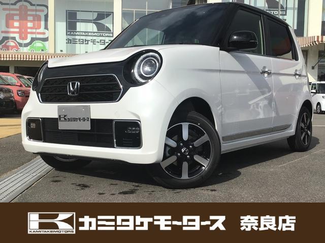 ホンダ N-ONE プレミアム 新型・軽自動車・電動パーキングブレーキ