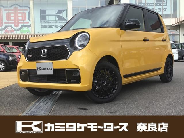 ホンダ RS 新型・軽自動車・電動パーキングブレーキ