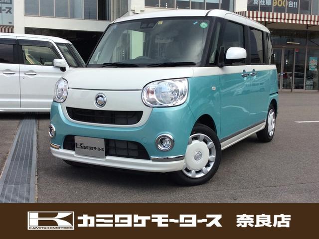 ダイハツ Xメイクアップリミテッド SAIII 軽自動車・キーフリー・両側電動スライド
