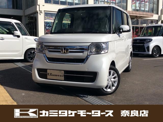 ホンダ L 新型・軽自動車・キーフリー・両側スライド